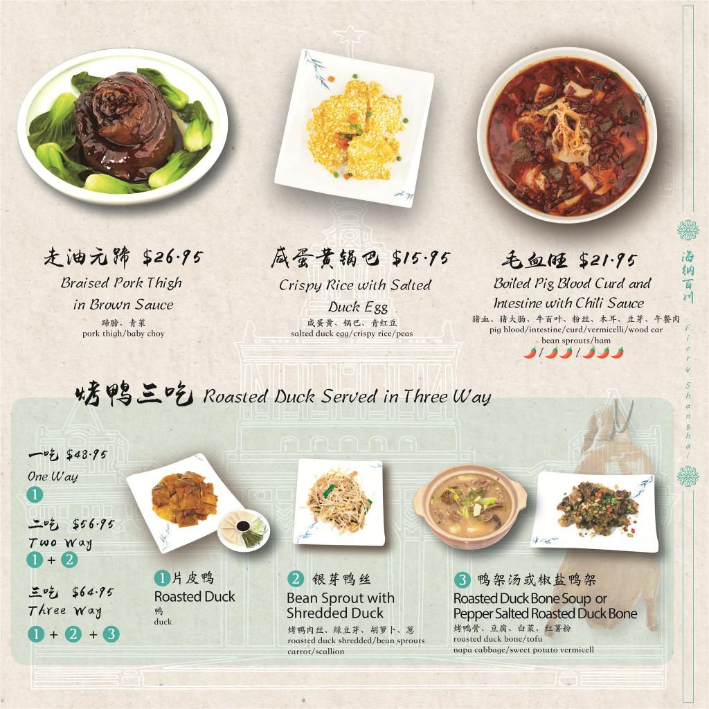 03-厨师推荐