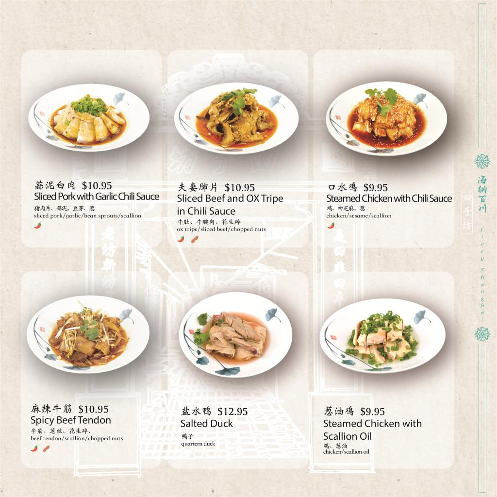05-凉菜