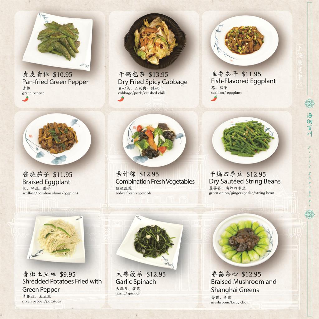 19-蔬菜